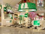 时尚甜品店3D模型下载
