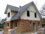 砖混房屋怎么做抗震加固
