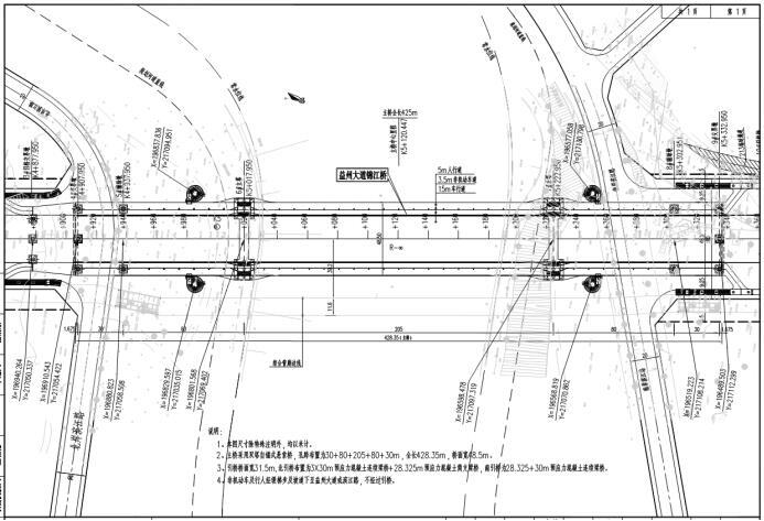 [成都]大型市政桥梁工程监理规划(202页,图文丰富)_2