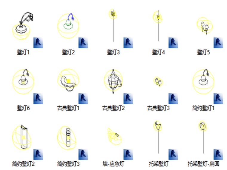 BIM族库-电气-电气照明-照明壁灯