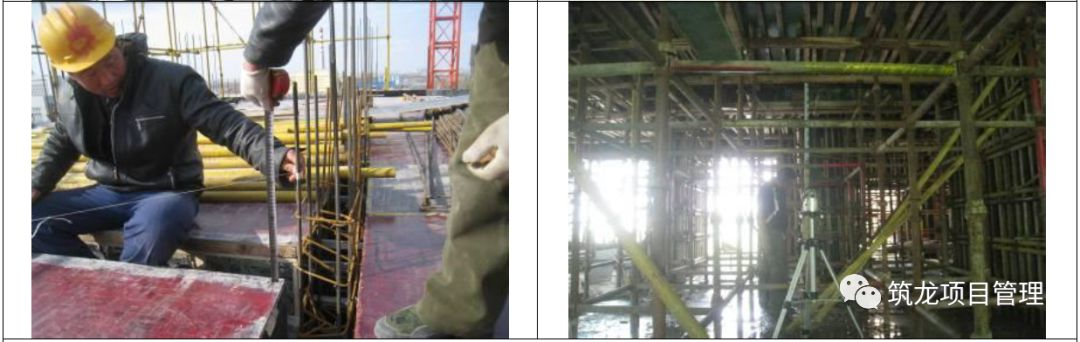 结构、砌筑、抹灰、地坪工程技术措施可视化标准,标杆地产!_34