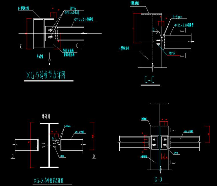 长峰钢铁厂房施工图_3