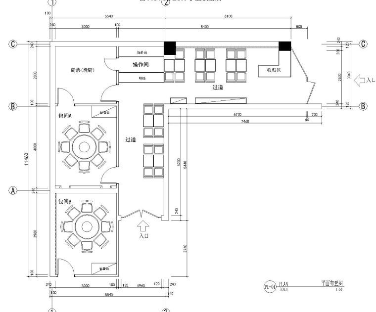 西厢记餐厅施工图(附效果图)
