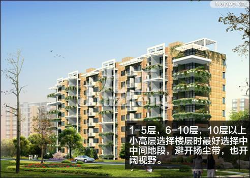 小高层住宅钢筋混凝土结构设计的要点及策略