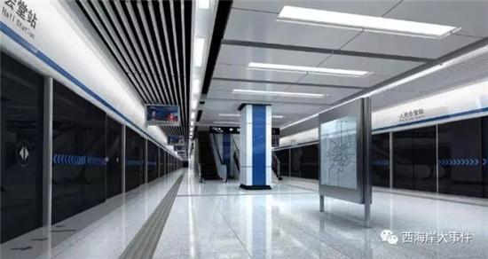 """定了!地铁13号线23个站点""""站口盘""""大盘点!(附房价)_30"""