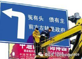 建设单位安全生产责任分析与履责(一)