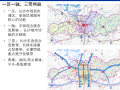 长沙市城市总体规划方案文本