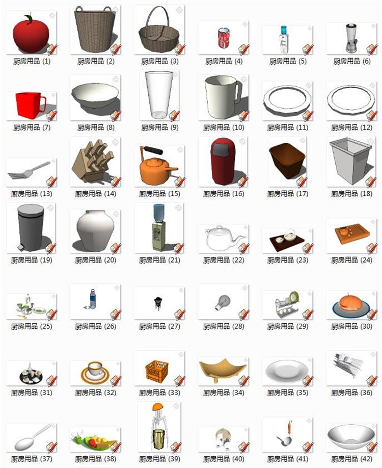 SU室内——欧式中式厨房场景橱柜餐具