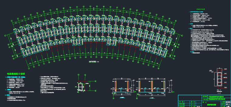 10层扇形办公室钢框架建筑结构施工图_4