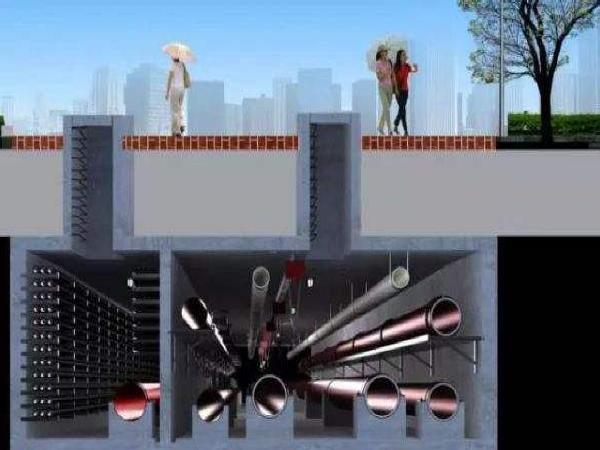 城市地下管廊的工程实践与思考(370页)