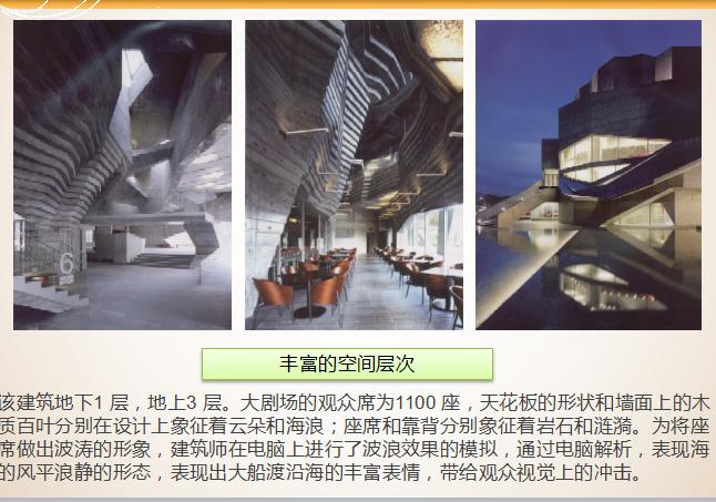 中小型公共建筑建筑设计——文化馆(41页)