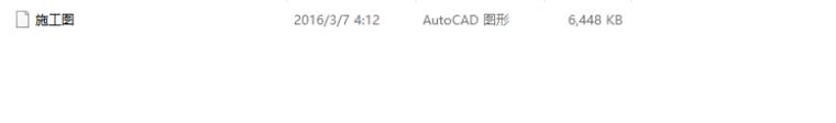 [安徽]亳州现代风格样板房设计CAD施工图(含效果图)-【安徽】亳州现代风格样板房设计CAD施工图(含效果图)缩略图