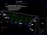 海堤清淤整治施工组织设计