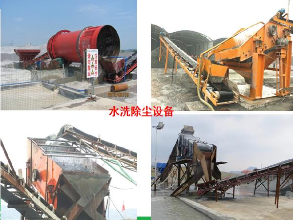 施工标准化技术指南修订版宣贯-路面工程