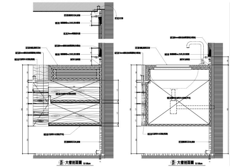 [深圳]邱德光|前海壹方中心现代中式风格住宅设计施工图+物料书+效果图_7