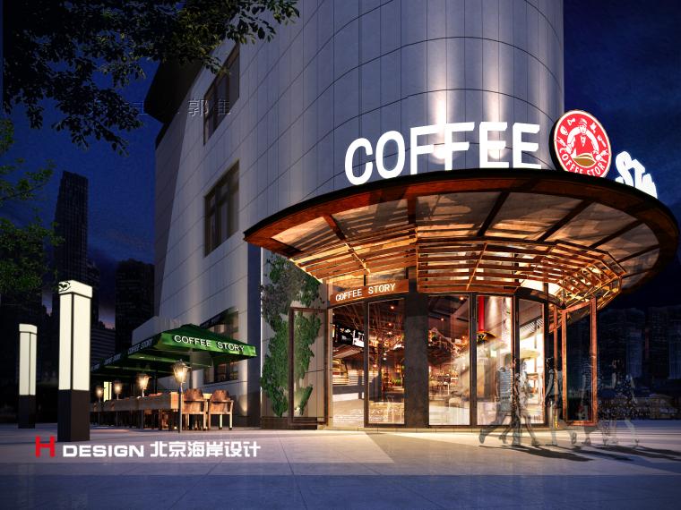 归本主义设计作品——上海忆咖啡设计方案_8