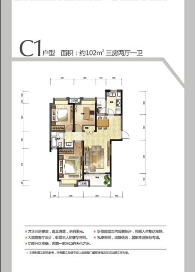 102平米三居室美式乡村风格设计案例