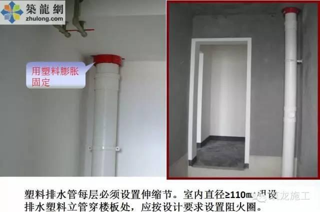 超详细水电安装工程交房标准,拿走不谢!