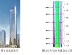 深圳冠泽前海项目塔楼结构设计探讨