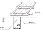 综合管廊PPP项目漾濞路SMW工法桩施工方案