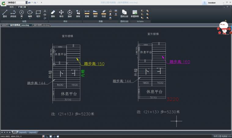 CAD图纸转换PNG图片竟这么简单_1