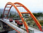 第二篇(2)钢管混凝土拱桥构造(82页)