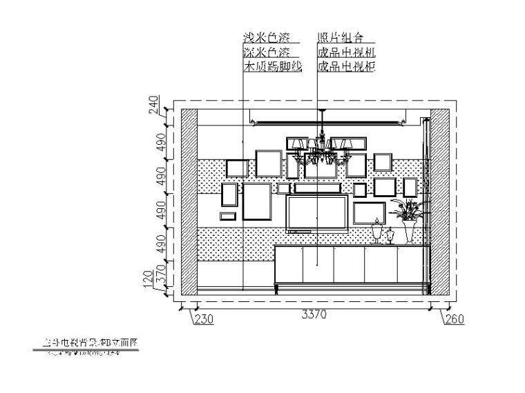 简约风格样板房CAD施工图(含效果图)立面图