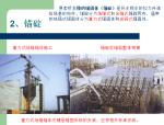 【全国】悬索桥施工技术(共74页)