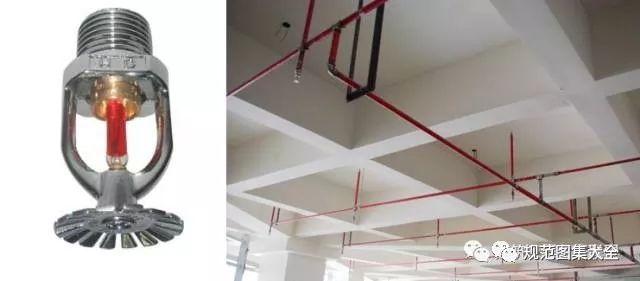 消防工程常用材料和设备总结_10