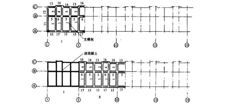 全现浇大模板多层住宅搂工程施工组织设计方案(共15页)