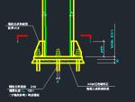 箱形截面柱刚性柱脚构造
