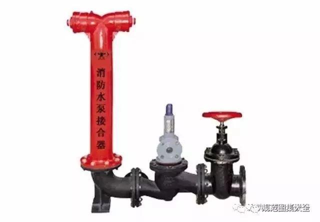 消防工程常用材料和设备总结_12