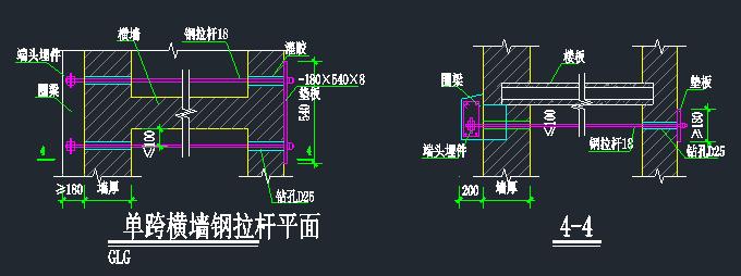 新增构造柱、圈梁、拉杆大样图、砖混墙体加固大样图_4