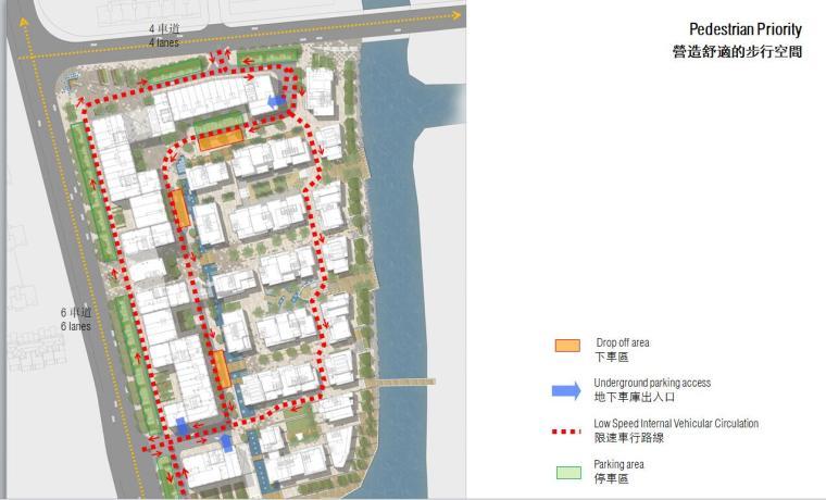 [浙江]某水上乐园公园景观方案设计文本PDF(107页)-營造舒適的步行空間