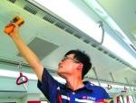 地铁通风空调系统介绍