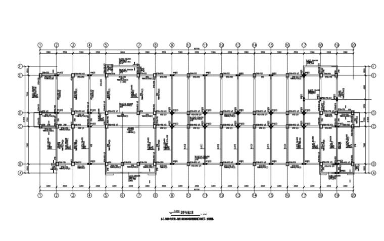 6层框架结构教学楼建筑结构施工图(CAD、30张)