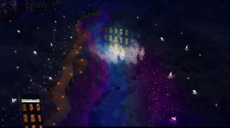 景观黑科技 夜游云溪谷_5