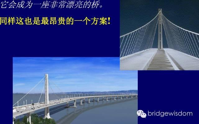 桥梁结构抗震设计核心理念_25