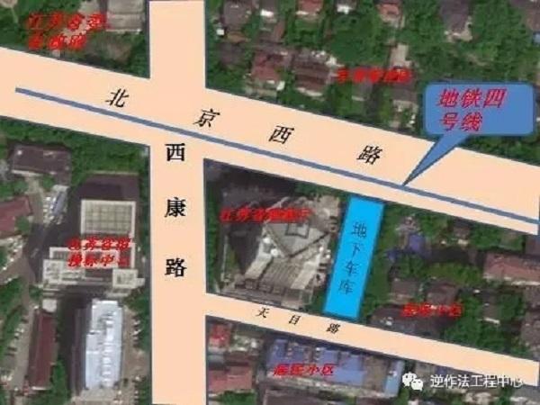 平移逆作施工—北京西路57号和天目路32号地下停车库项目