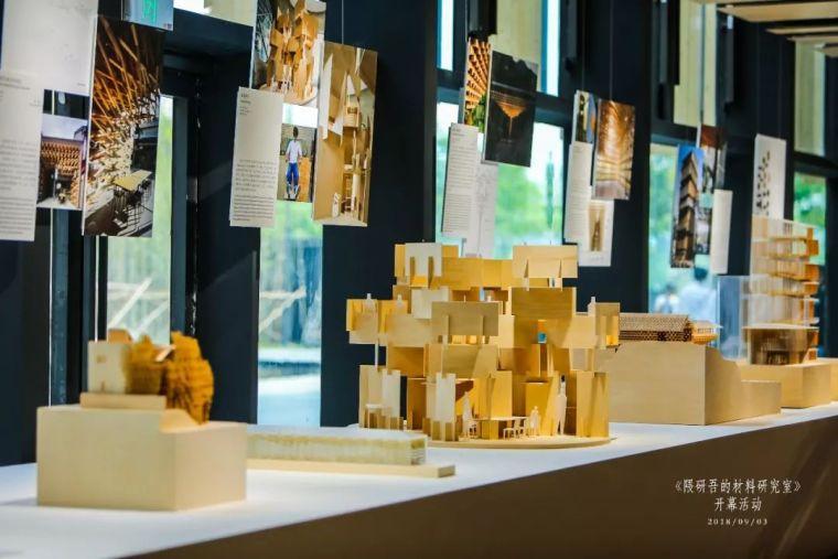 """""""隈研吾的材料研究室""""的同期材料市集和论坛即将在上海开开幕_4"""