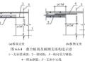 北京市装配式混凝土结构建筑工程施工图设计文件技术审查要点