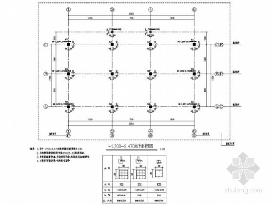 两层配电房开闭所结构施工图