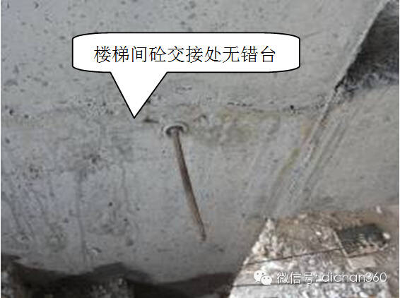 建筑工程强制性做法大全(含五大分项31种强制性做法)_7