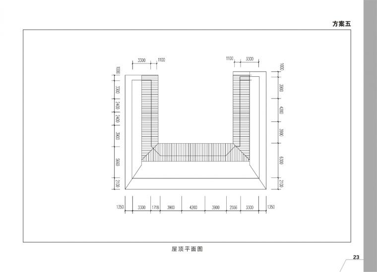 新农村建设农房设计(7个方案,可供参考,实用美观)-23.jpg