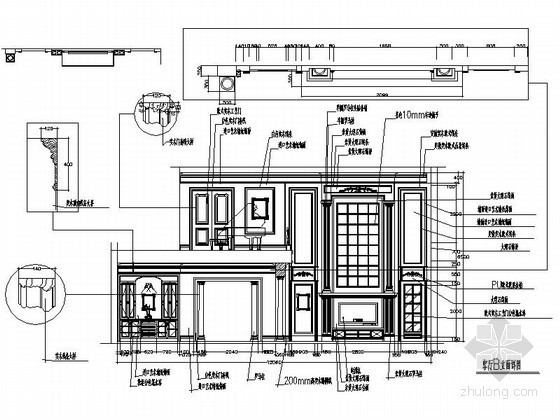 欧式别墅客厅立面图