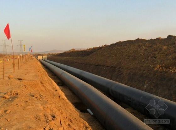 [重庆]村镇供水管网建设工程量清单招标控制价及招标文件(2个标段)