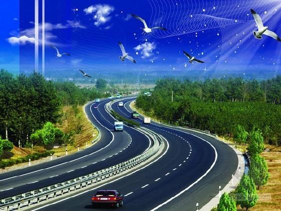 高速公路工程施工作业指导书539页(路桥隧 知名企业编制)