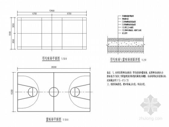 羽毛球场和篮球场设计图