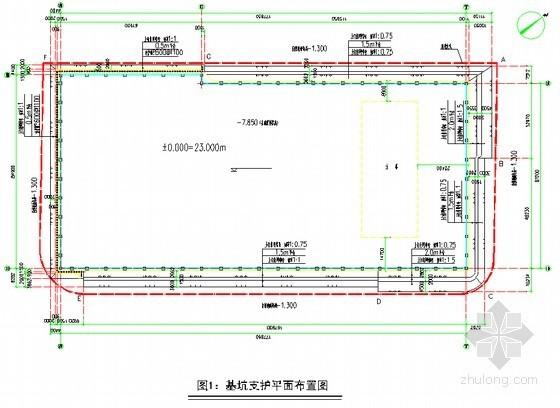 [湖北]深基坑土钉墙结合排桩支护施工方案