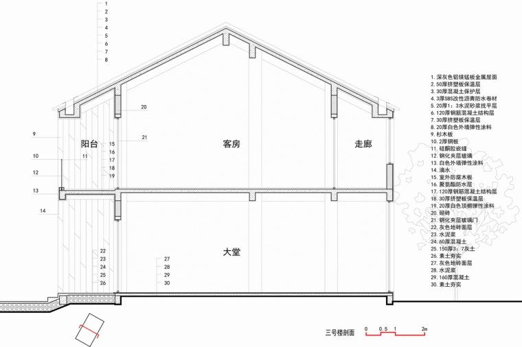 苏家原舍改造设计/周凌工作室/南京大学建筑与城市规划学院_4